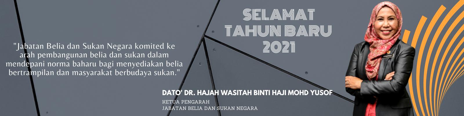 Banner_Portal_2021_Dato.png