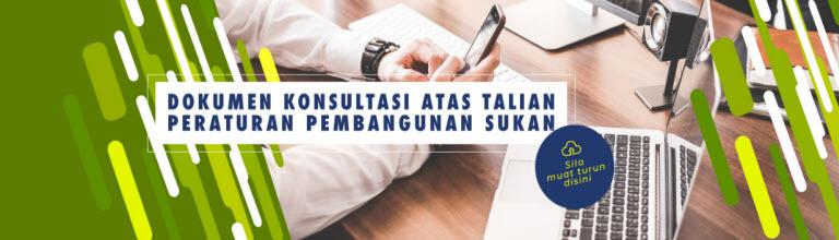 dokumen konsultasi