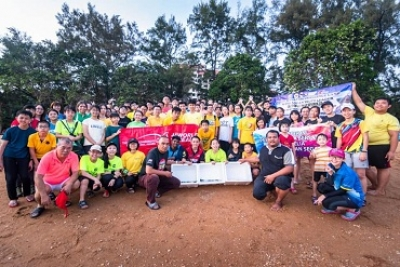 PROGRAM DofE MALAYSIA CHALLENGE CAMP WITH ASEAN YOUTH LEADER 2019